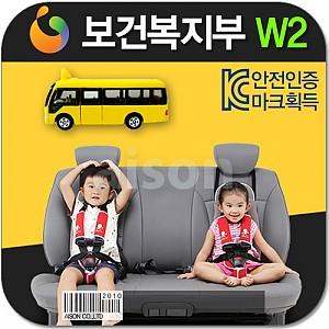 어린이집차량용카시트
