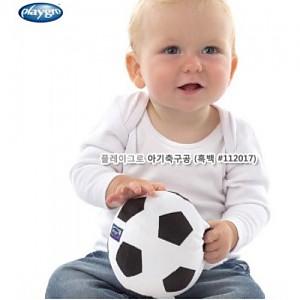 아기축구공(흑백)