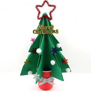 크리스마스 종이트리만들기 10개