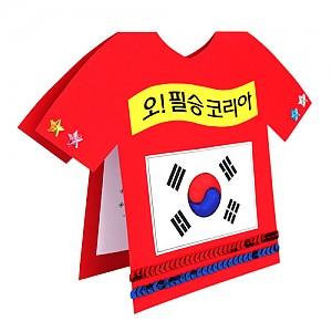북아트-축구국가대표유니폼 10개