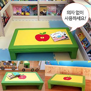 사과 안전 책상_영아용