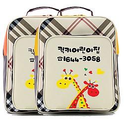 KI-12 가방