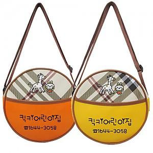 KI-02 가방
